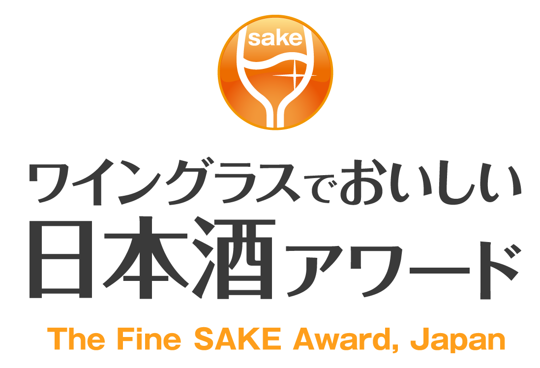 The Fine SAKE Award, Japan